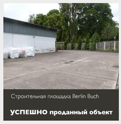 Строительная площадка Berlin Buch
